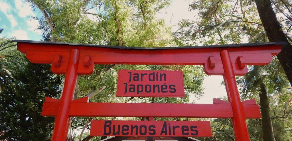 ARGENTINA – JARDIM JAPONÊS, BUENOS AIRES (BOSQUES DE PALERMO)- Parte II